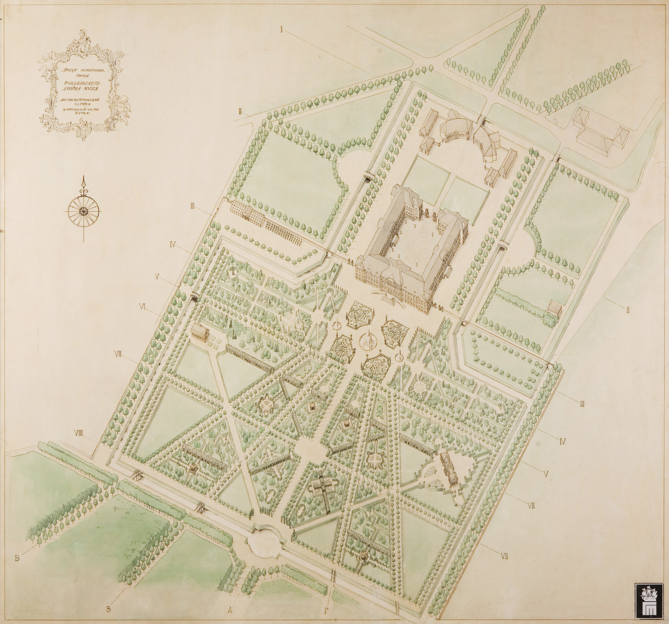 French Garden Rundle Palace Schematic