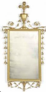 SpogulisII
