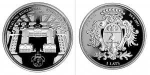 Rundāles pils monēta