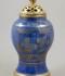 Smaržu vāze – popurijs ar pūderēta zelta dekoru. Porcelāns – Ķīna, bronza – Francija, 18. gs. beigas / 19. gs. RPM kolekcija, RPM 12675