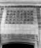 Pirmās hercoga tualetes priekštelpa 1933. gadā